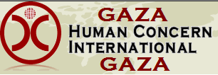 Donate to GAZA at HCI